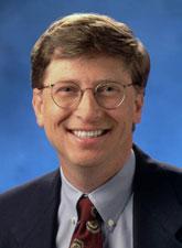 Гейтс
